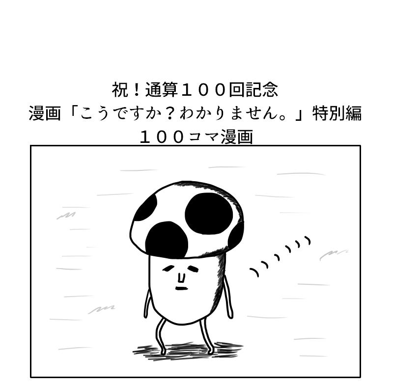 f:id:yuru-ppo:20180425172125p:plain