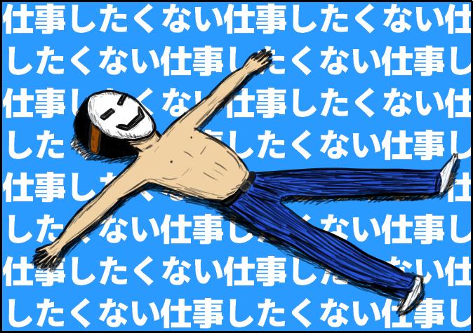 f:id:yuru-ppo:20180531234125p:plain
