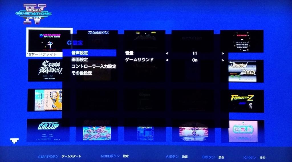 f:id:yuru-ppo:20180707062252j:plain