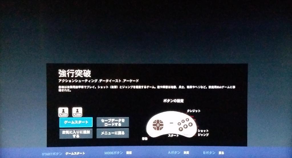 f:id:yuru-ppo:20180707062614j:plain