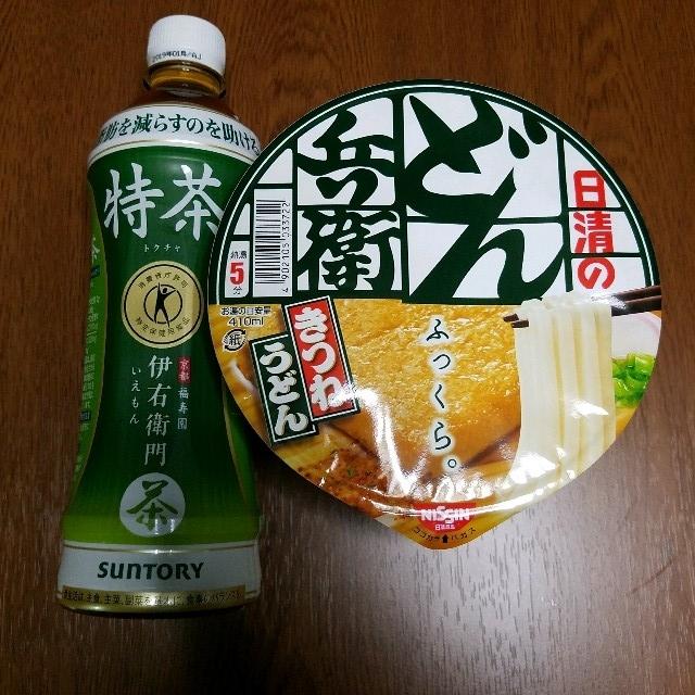 f:id:yuru-ppo:20180805074859j:plain