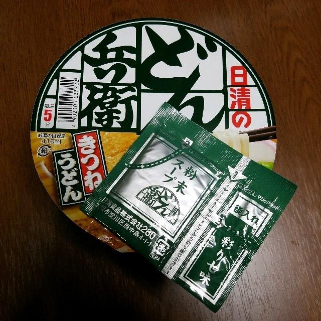 f:id:yuru-ppo:20180805074907j:plain