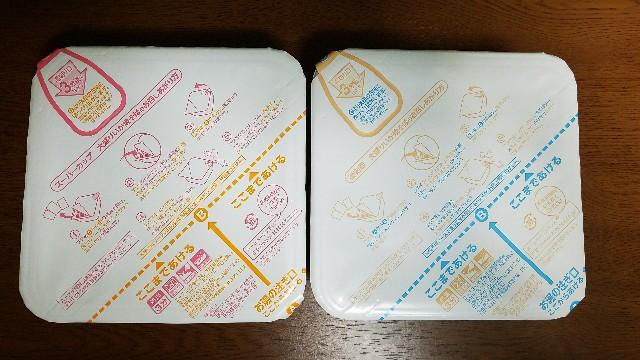 f:id:yuru-ppo:20180811080225j:image