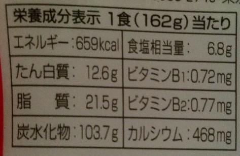 f:id:yuru-ppo:20180811140837j:plain