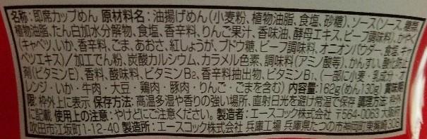 f:id:yuru-ppo:20180811141410j:plain