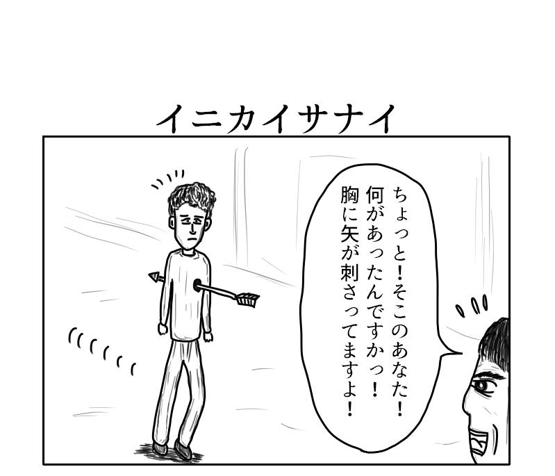 f:id:yuru-ppo:20180821160754p:plain