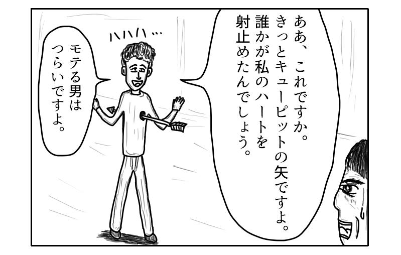 f:id:yuru-ppo:20180821160759p:plain