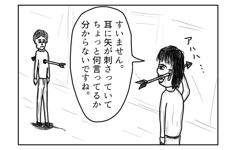 f:id:yuru-ppo:20180821160803p:plain