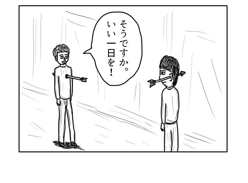 f:id:yuru-ppo:20180821160807p:plain