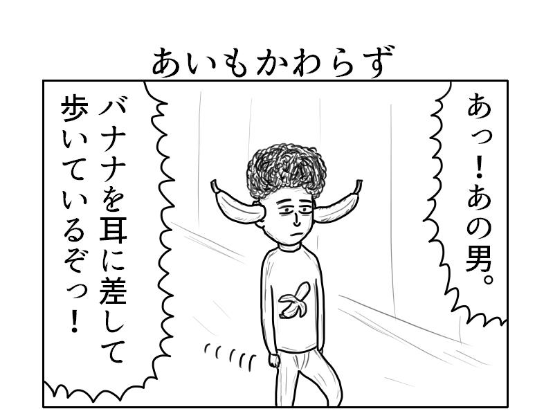 f:id:yuru-ppo:20180828164134p:plain