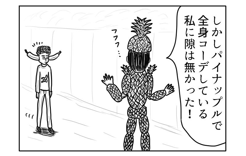 f:id:yuru-ppo:20180828164138p:plain
