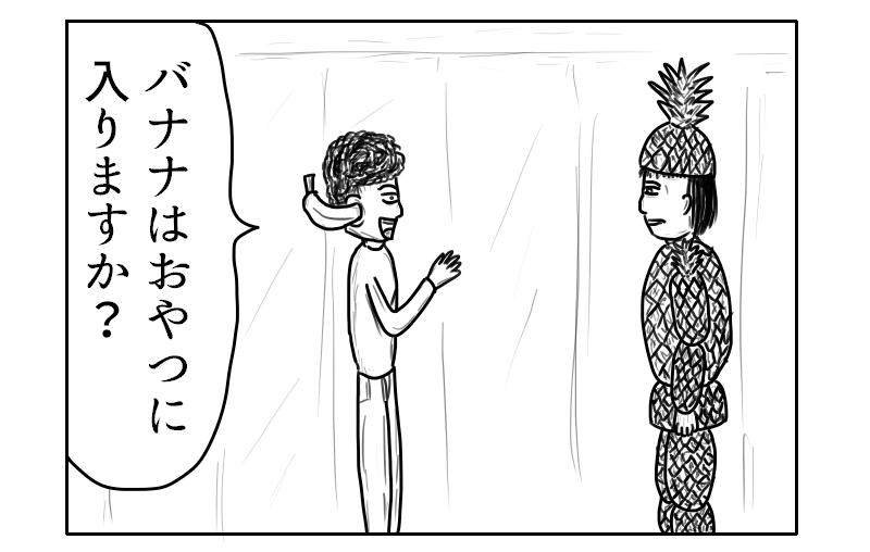 f:id:yuru-ppo:20180828164142p:plain
