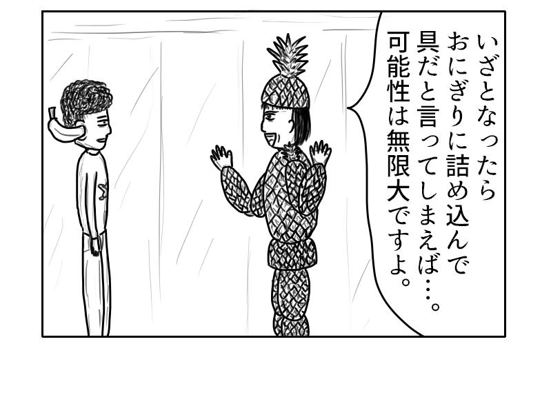 f:id:yuru-ppo:20180828164146p:plain