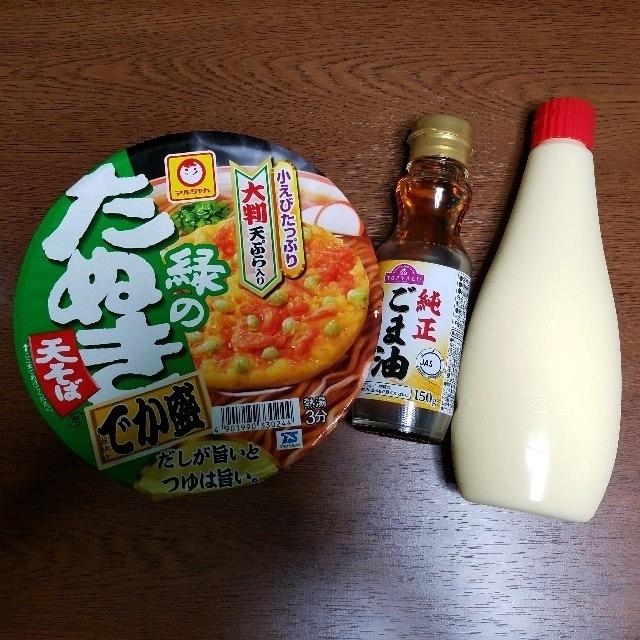 f:id:yuru-ppo:20180903203249j:plain