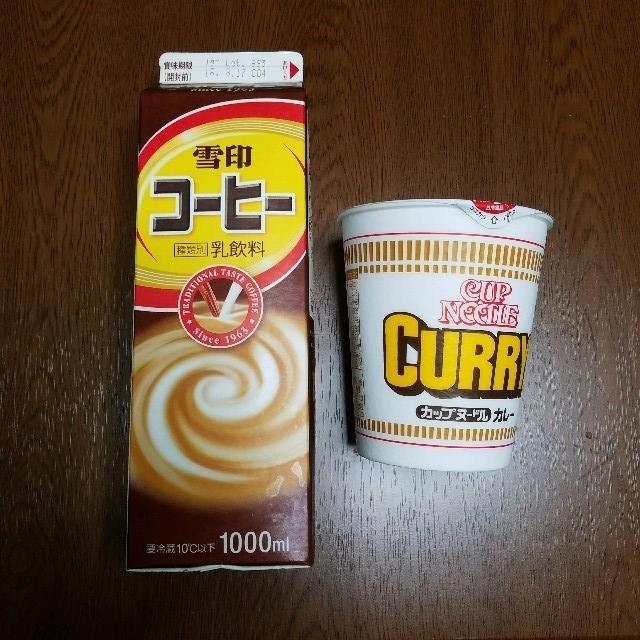 f:id:yuru-ppo:20180903203631j:plain