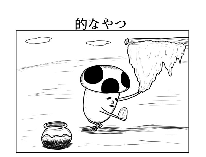 f:id:yuru-ppo:20180904135624p:plain