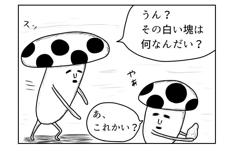 f:id:yuru-ppo:20180904135631p:plain