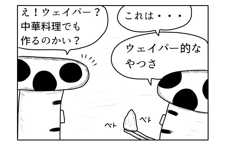 f:id:yuru-ppo:20180904135636p:plain