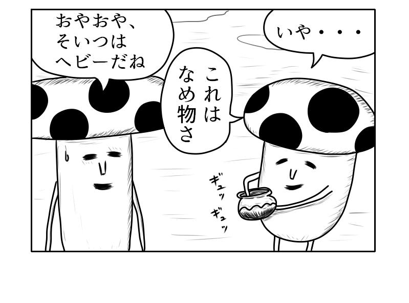 f:id:yuru-ppo:20180904135640p:plain