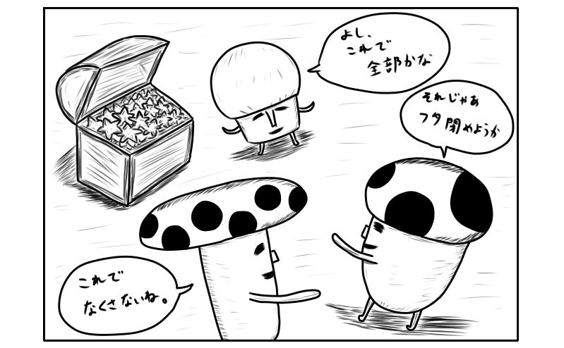 f:id:yuru-ppo:20180905010615p:plain