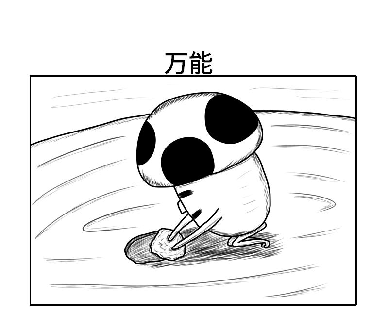 f:id:yuru-ppo:20180905193101p:plain