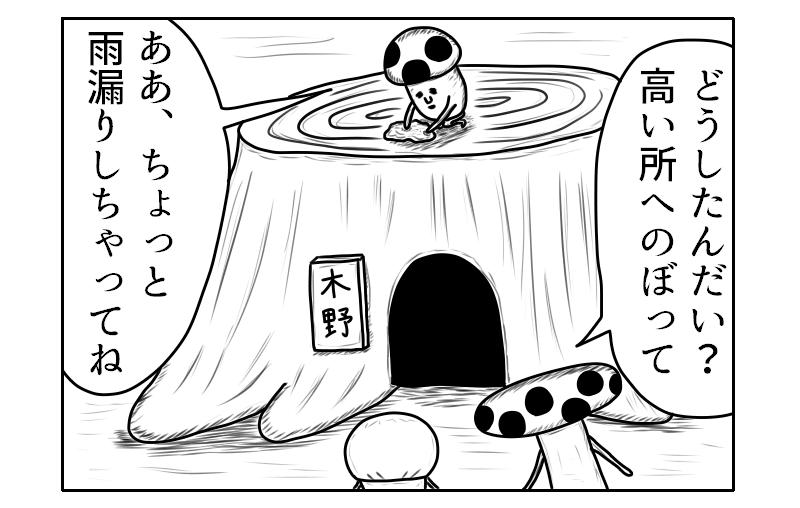 f:id:yuru-ppo:20180905193107p:plain