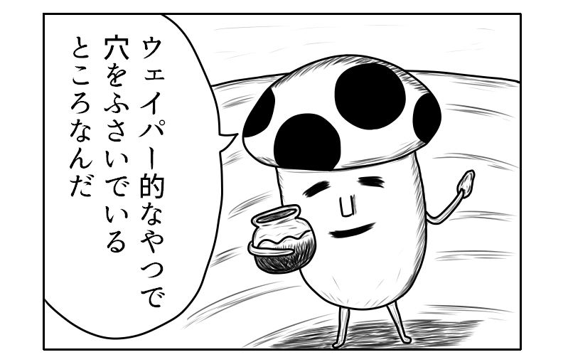 f:id:yuru-ppo:20180905195425p:plain