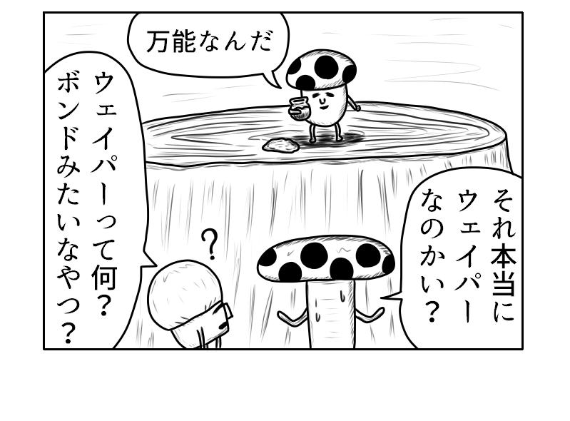 f:id:yuru-ppo:20180905195430p:plain