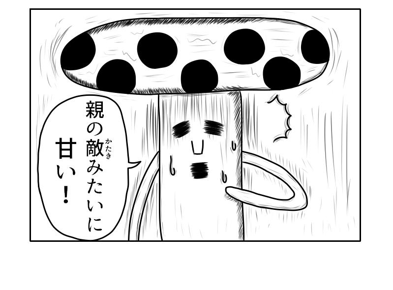 f:id:yuru-ppo:20180907150736p:plain