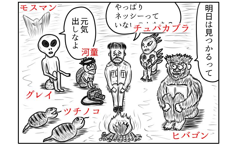 f:id:yuru-ppo:20180909190839p:plain