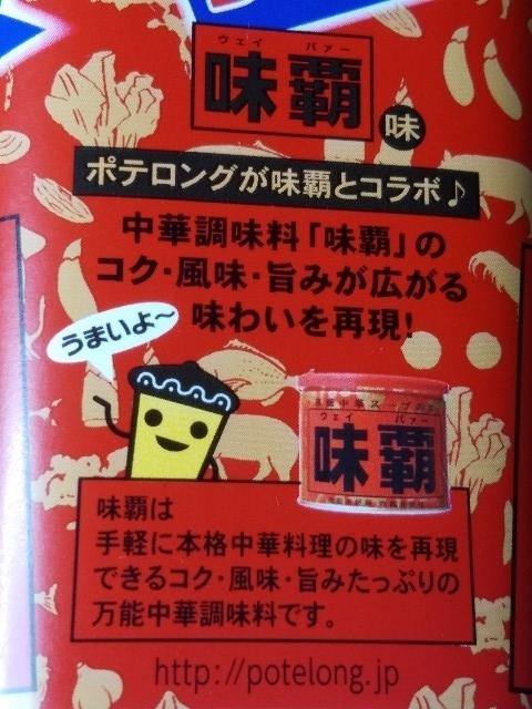f:id:yuru-ppo:20180915191402j:plain