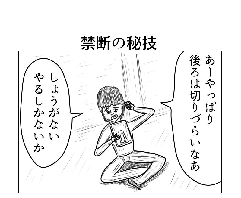 f:id:yuru-ppo:20181114224416p:plain