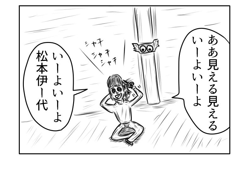 f:id:yuru-ppo:20181114224428p:plain