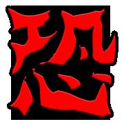 f:id:yuru-ppo:20181129012011p:plain