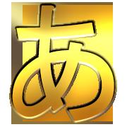 f:id:yuru-ppo:20181130090517p:plain