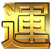f:id:yuru-ppo:20181130090700p:plain