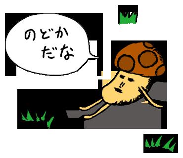 f:id:yuru-ppo:20181230025408p:plain