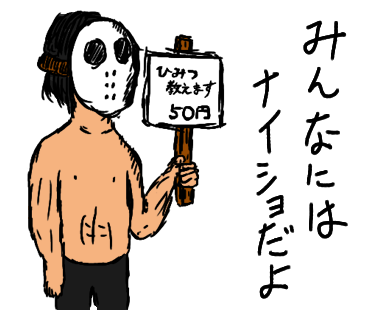 f:id:yuru-ppo:20181230025431p:plain