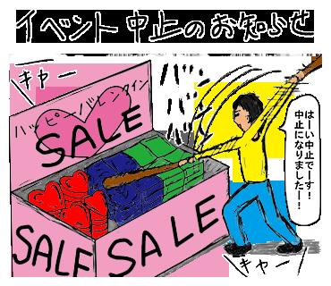 f:id:yuru-ppo:20181230025453p:plain