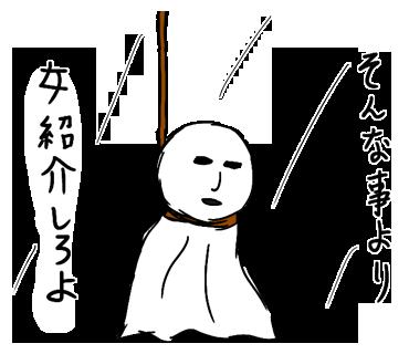 f:id:yuru-ppo:20181230025455p:plain