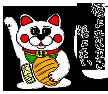 f:id:yuru-ppo:20181230025541p:plain