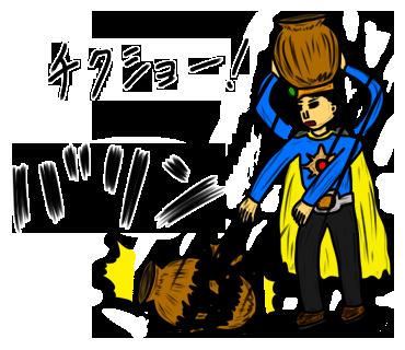 f:id:yuru-ppo:20181230025544p:plain