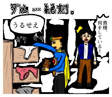 f:id:yuru-ppo:20181230025548p:plain