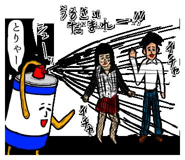f:id:yuru-ppo:20181230025554p:plain
