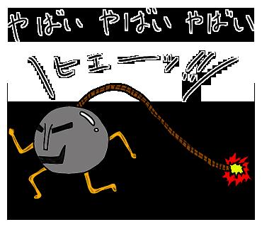 f:id:yuru-ppo:20181230025600p:plain