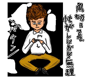 f:id:yuru-ppo:20190110134543p:plain