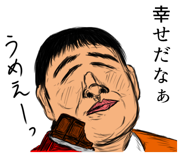 f:id:yuru-ppo:20190110134546p:plain
