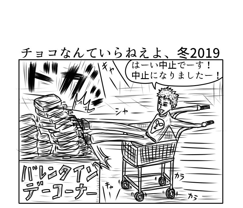 f:id:yuru-ppo:20190214114952p:plain