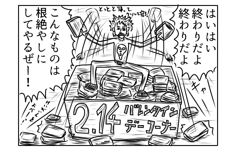 f:id:yuru-ppo:20190214114957p:plain