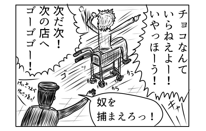 f:id:yuru-ppo:20190214115002p:plain